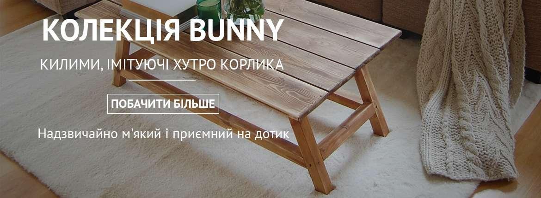 Килими BUNNY, кролик, белароза, хутро кролика, м'яке