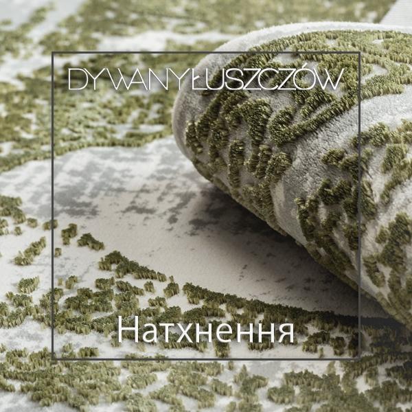 Dywany Łuszczów натхнення