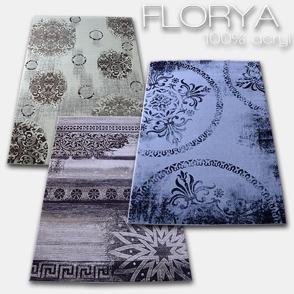 Dywany kolekcji Florya